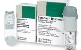 Ингаляции с Беродуалом и физраствором — дозировка для взрослых и детей