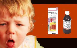 Бисептол суспензия для детей инструкция по применению