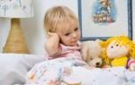 Что делать если у ребенка температура и болит ухо? Как помочь?
