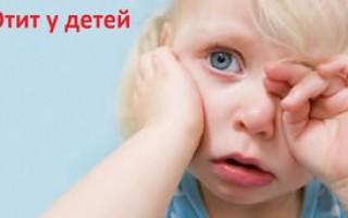 Отит у детей: лечение и профилактика — доктор Комаровский