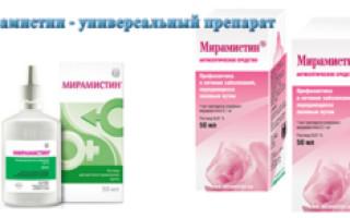 Мирамистин для беременных: инструкция по применению
