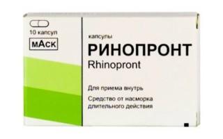 От чего помогает препарат Ринопронт?