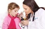 Гербион с подорожником: как лечить сухой кашель
