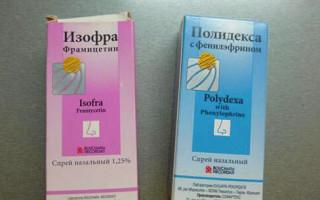 Изофра или полидекса что лучше?
