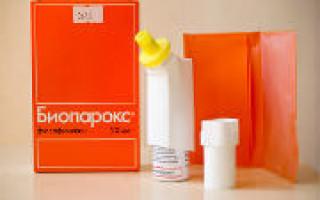 Биопарокс при беременности, инструкция по применению