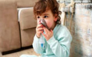 Ребенок задыхается, первая помощь небулайзером