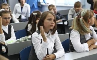 Эффективные витаминные комплексы для школьников
