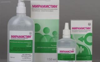 Промывание и лечение носа с помощью Мирамистина