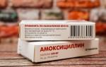Антибиотик амоксициллин. От чего помогает, инструкция по применению