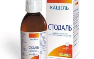 Возможно ли применения сиропа Стодаль при беременности
