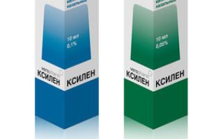 Назальные капли и спрей Ксилен: инструкция к применению