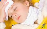 По каким причинам у ребёнка болит горло и температура 39?
