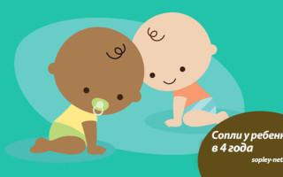 Зеленые сопли у ребенка в 3-4 года чем лечить, причины
