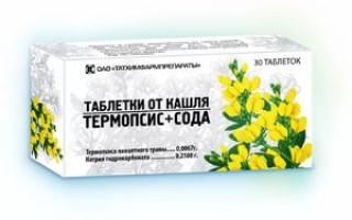 Таблетки от кашля термопсис на основе соды и травы
