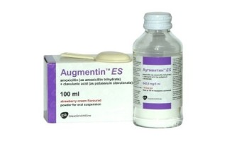 Суспензия Аугментин: инструкция по применению и дозировка
