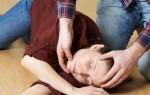 Как помочь человеку при эпилептическом припадке