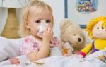 Лечение соплей у детей по методу доктора Комаровского