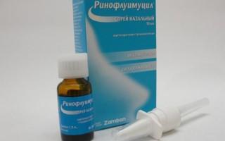 Спрей Ринофлуимуцил: инструкция и рекомендации по применению