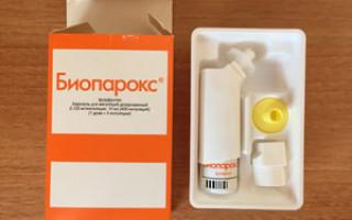 Спрей Биопарокс: показания к применению, стоимость