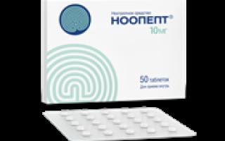Ноопепт – отзывы врачей и пациентов