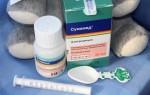 Сумамед для детей: инструкция по применению суспензии
