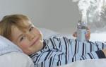 Ингаляции с Боржоми небулайзером для детей и взрослых