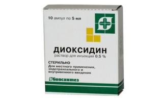 Диоксидин при отите: эффективность использования