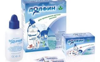 Долфин – чистый нос, свободное дыхание