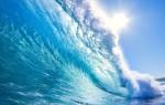 АкваМарис – подарок Адриатического моря для здорового дыхания