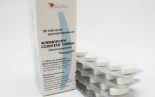 Антибиотики при гайморите у взрослых и детей: уколы и таблетки
