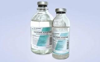 Физраствор (натрия хлорид) — универсальное лечебное средство
