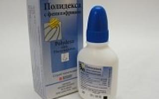 «Полидекса» спрей против гайморита: действие, противопоказания и цена