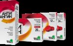 Анти Ангин Формула | спрей и таблетки для горла: особенности действия и показания к применению