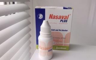 Спреи Назаваль и Назаваль Плюс: профилактика аллергии и ОРВИ