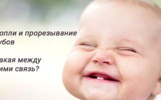 Сопли при прорезывании зубов у детей причины, лечение