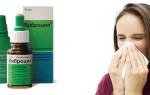 Виброцил от насморка отзывы, инструкция, побочные эффекты