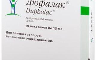 Дюфалак дешевые аналоги (список с ценами), какой препарат лучше