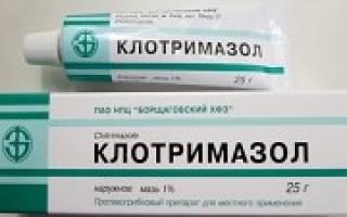 Мазь «Клотримазол»: состав, применение, побочные эффекты