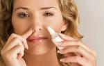Отек носа: симптомы, причины, лечение.