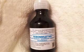 Ушные капли Левомицетин: особенности применения у детей и взрослых
