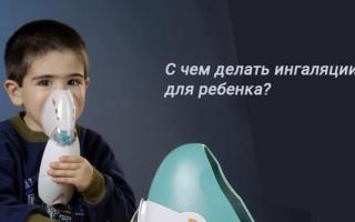 С чем делать ингаляции при насморке ребенку, как использовать небулайзер