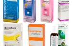 Аналоги изофры: список препаратов подешевле и инструкции