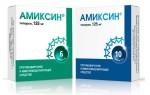 Амиксин потив гриппа — что это? Антибиотик или нет?