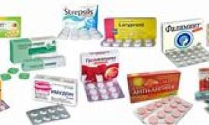 Таблетки от простуды недорогие и эффективные