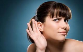 Почему ухо не слышит, но не болит?