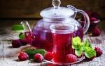 Малиновое варенье и чай при простуде и гриппе