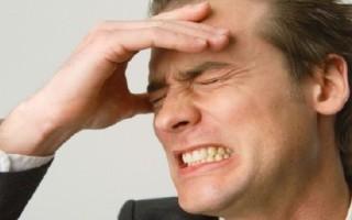 Что делать при болях в лобной части головы