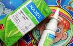 Назол Кидс: инструкция для детей