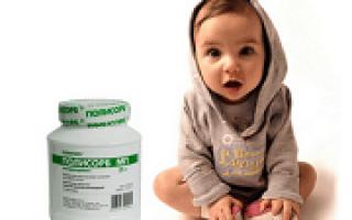 Энтеросорбенты для детей при отравлении