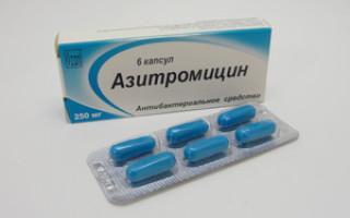 Азитромицин: инструкция по применению, дозировка